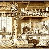 A victorian Kitchen, usually busy busy,there  no take aways in those days,  butter was made by hand, bread, pickles, jams, flour /sugar/salt was bought by the sack, storage was very important